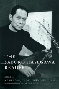 Saburo Hasegawa Reader